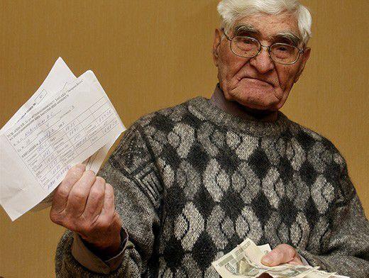 Пенсия поменяла фамилию когда получу стоимость потребительских корзин по регионам по россии