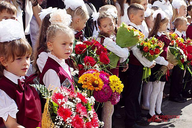 Школа 1208 отзывы об учителях москва куда жаловаться