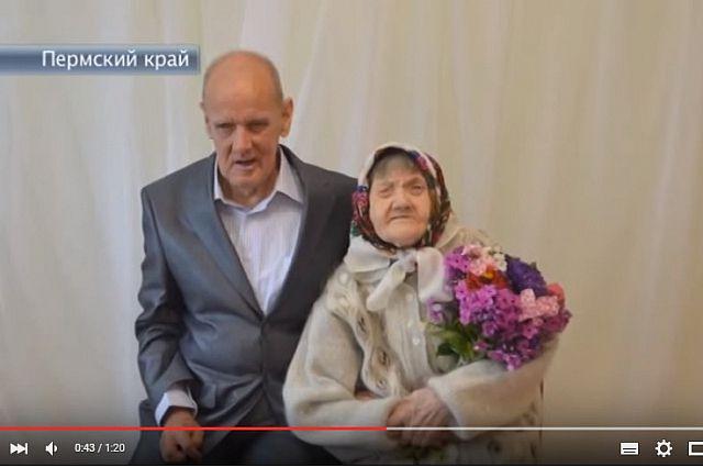 Сайт дома престарелых в кудымкаре пансионат для престарелых краснодарский