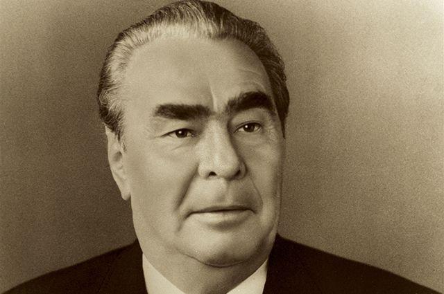 Леонид Брежнев.