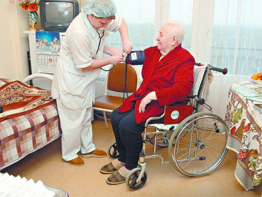 оформление в дом интернат для престарелых