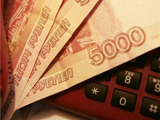 Страхование к бракосочетанию свадебное ссср как получить деньги