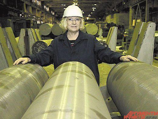 Картинки по запросу женщина металлург