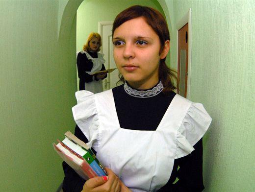 Русское порно в школьной форме смотреть онлайн фото 411-830