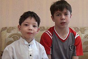 Виталий и Вова К.