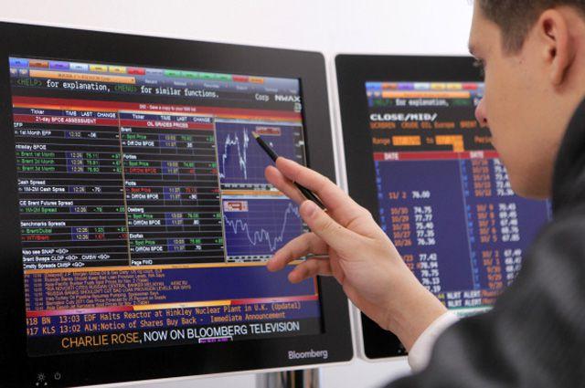 Сотрудник «Московской межбанковской валютной биржи»