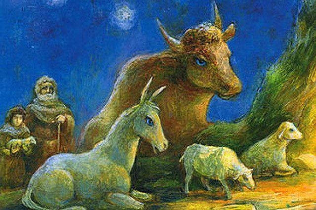 Обложка к рассказу «Святая ночь».