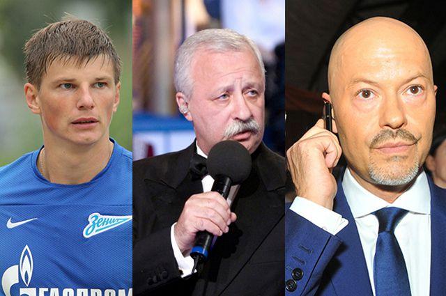 Россия геи известные люди