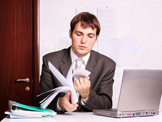 Справка с места работы (образец)