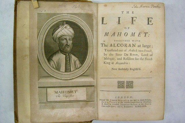 Первые страницы книги Вильяма Мьюра The Life of Mahomet (Жизнь Мухаммеда), 1861 г.