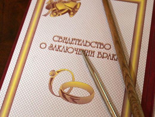 Поздравления с днем регистрации брака картинки