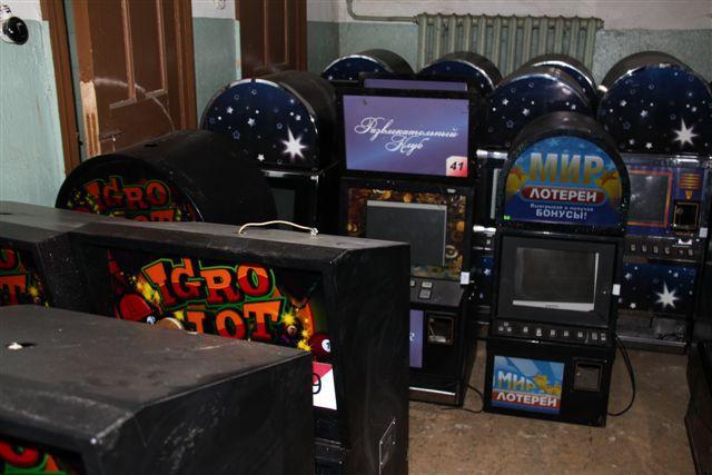 Игровые автоматы в северодвинске сколько цифр в казино