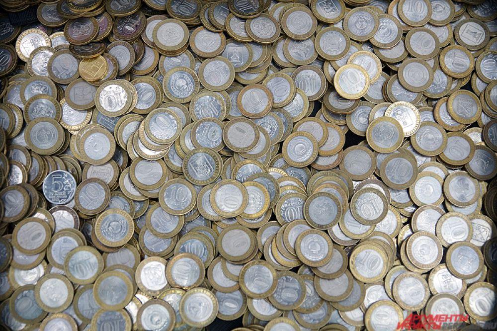 Юбилейные монеты.