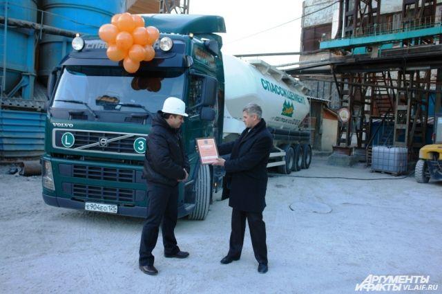 Вручение сертификата на подарочную тонну цемента.