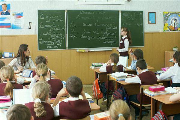 Видеонаблюдение установят в школах Владивостока