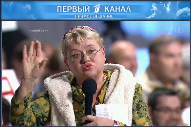 Мария Соловьенко.