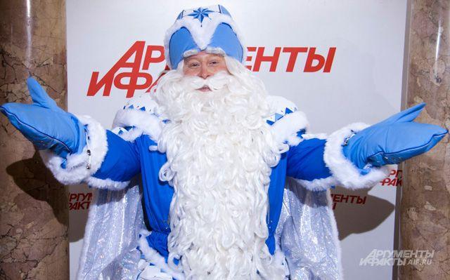 Дед Мороз в гостях у АиФ.