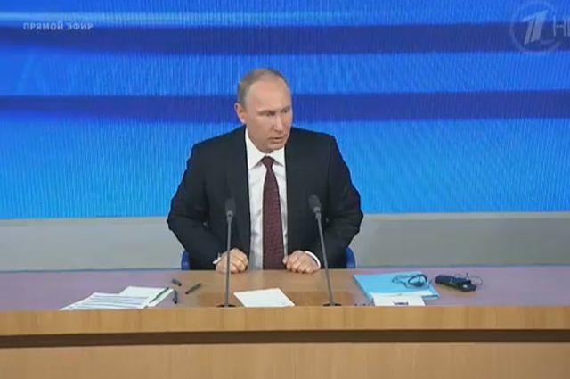 Президент России на большой пресс-конференции.