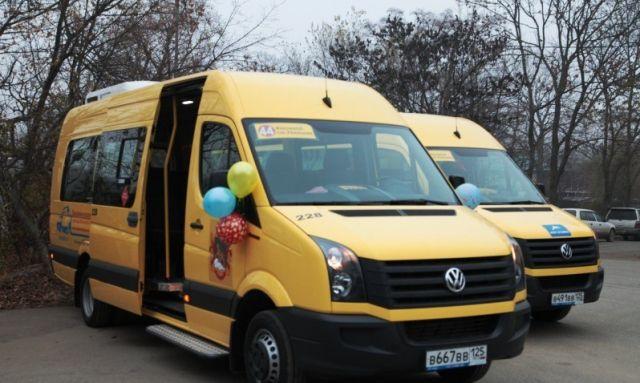 Во Владивостоке открылся новый автобусный маршрут