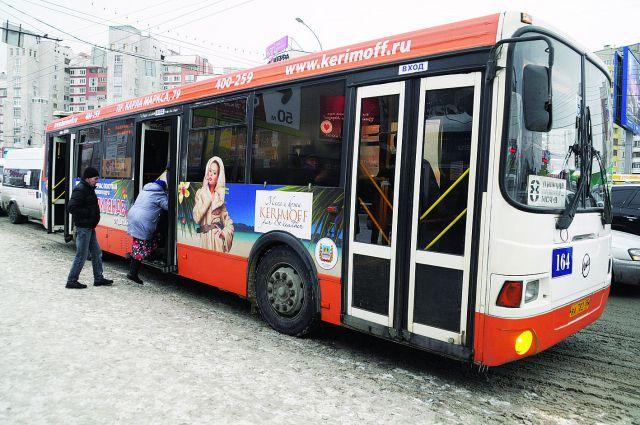 Все городские автобусы вышли на свои маршруты.