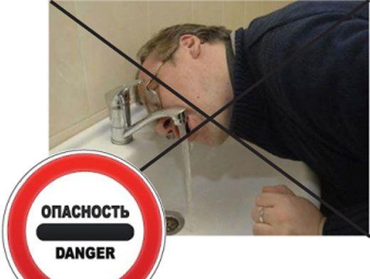 Почему нельзя пить сырую воду из крана