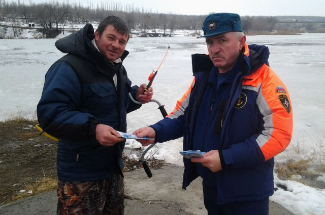 сайт рыболовов волгоградской
