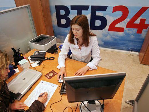 втб смоленск официальный сайт ипотека Все стереть
