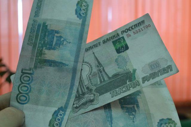 Картинки по запросу незаконный оборот денег картинки