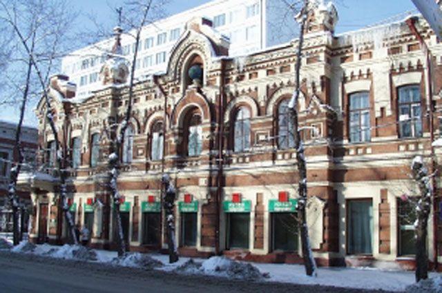 с сайта Иркутского областного краеведческого музея