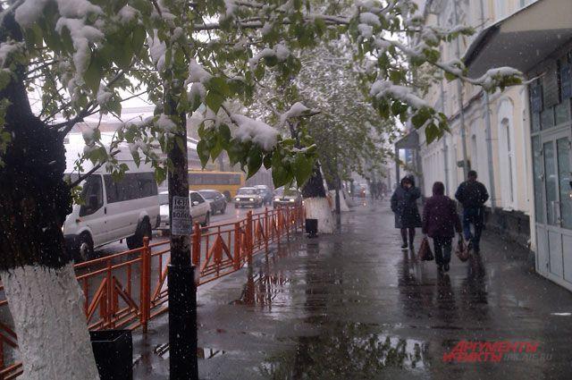 погода погода в иркутской области милосердия