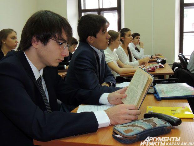 Лицей имени Н.И. Лобачевского попал в топ лучших школ России
