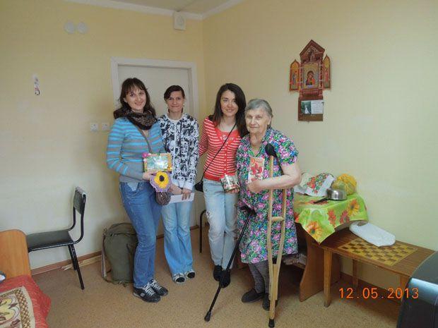 пансионат для пациентов с деменцией