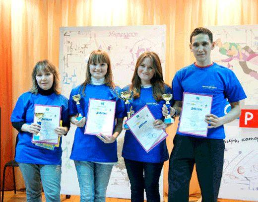 Всероссийский конкурс для вожатых