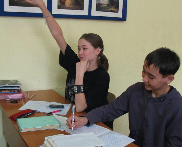Бесплатное онлайн обучение татарскому языку недвижимость словакии пьештяны