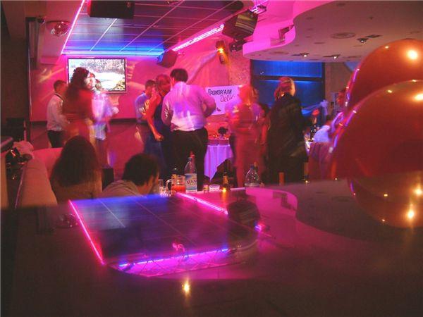 Петропавловск камчатский ночной клуб фото клуб доминик в москве