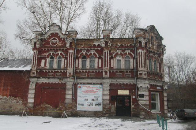 Знаменитый дом Нарцисса Ермолаева.