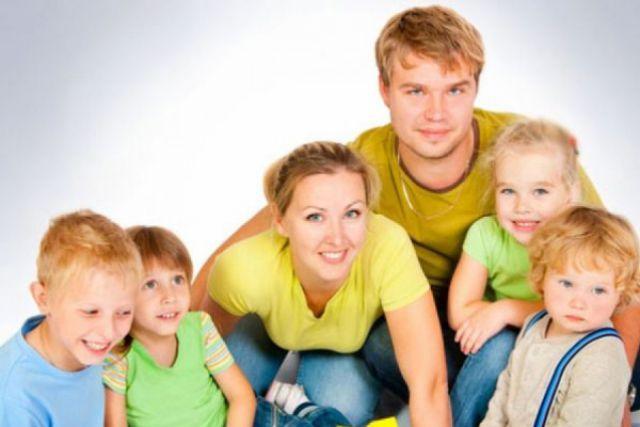 Правительство увеличило субсидии на поддержку многодетных семей на 925 млн рублей