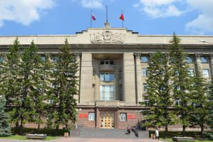 Администрация Красноярского края