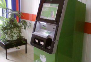 как узнать реквизиты своей карты сбербанка через банкомат подать заявку на кредит онлайн в несколько банков сразу без электронной почты