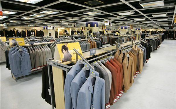 Как найти хорошего поставщика одежды или опт без забот   Экономика ... ab6c1e329e0