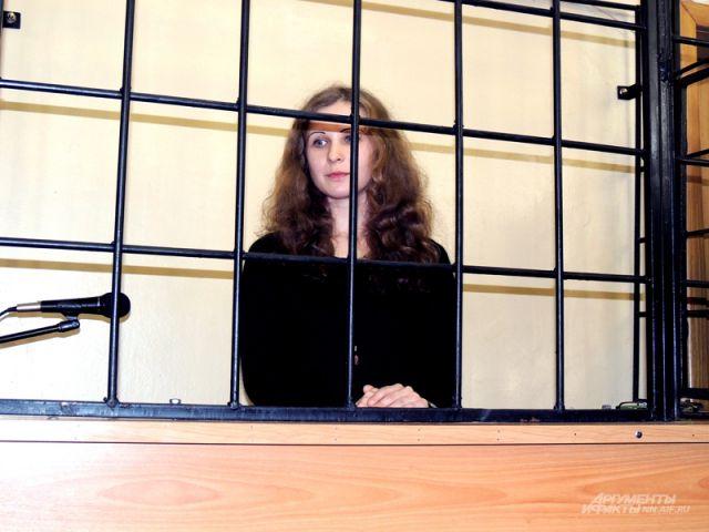 Мария Алехина будет сидеть в колонии до конца срока.