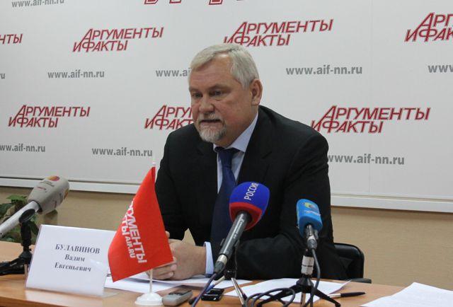 Вадим Булавинов