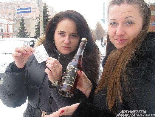 Где Купить Алкоголь Детям Если Нет 18