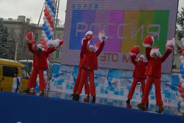 День народного единства в Омске обещает быть весёлым и интересным!