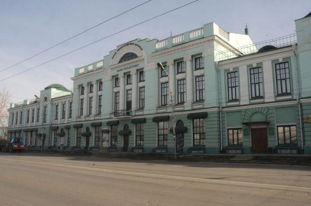Омский областной музей изобразительных искусств им. М. А. Врубеля.
