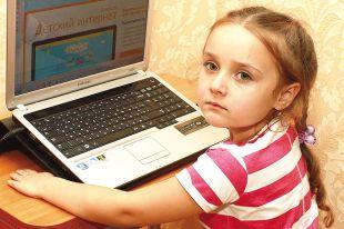 Пускать ли ребёнка в глобальную сеть?