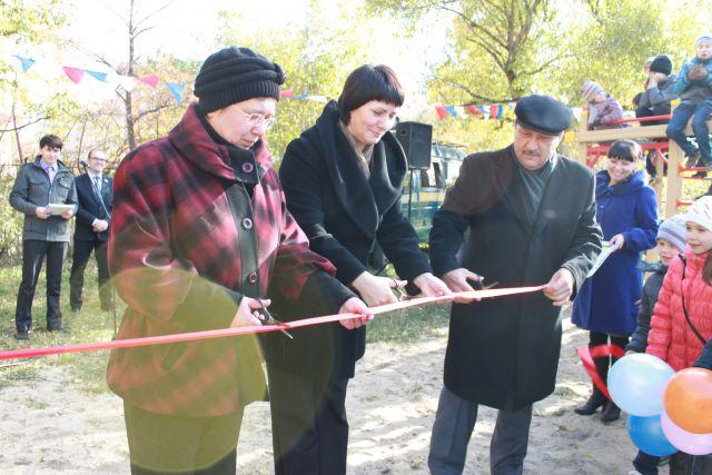 Открытие детской площадки в сквере Дружбы народов.