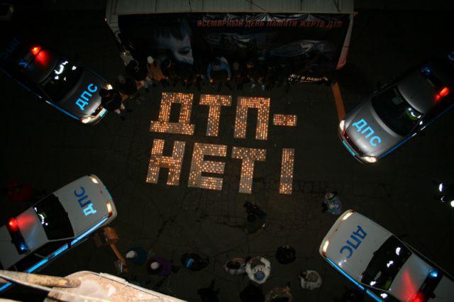 Всемирная акция «ДТП – нет!» прошла в Омске.