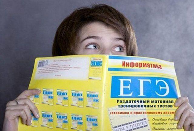 Новшества при сдаче единого государственного экзамена появятся уже в следующем году.