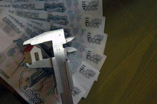 Получить ипотеку помогут в агентстве недвижимости